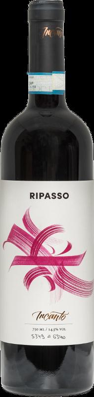 Bottle of wine Ripasso Superiore